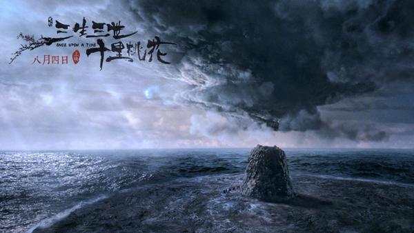 """Bùng nổ cảnh hôn cực hot của Dương Dương - Lưu Diệc Phi trong """"Tam Sinh Tam Thế - Ảnh 16."""
