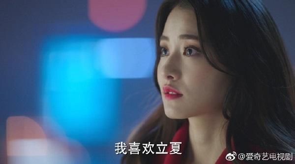 """Đến cuối """"Hạ Chí"""", nữ chính Trịnh Sảng vẫn chỉ xuất hiện chưa đầy 1 phút! - Ảnh 16."""