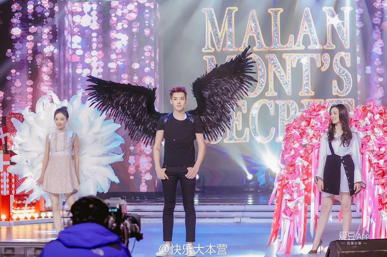 Hóa ra Dương Mịch, Angela Baby... đều đã từng đeo cánh ăn theo các thiên thần Victorias Secret và trổ tài catwalk - Ảnh 14.
