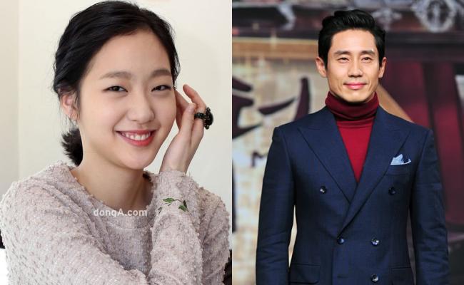 Tin đồn thành sự thật: Kim Go Eun đã chia tay tình già, nhưng có phải vì hẹn hò Gong Yoo? - Ảnh 1.