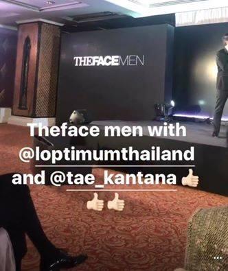 Rò rỉ hình ảnh được cho là The Face dành cho nam đầu tiên trên thế giới! - Ảnh 1.
