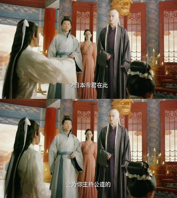 """""""Tam Sinh Tam Thế"""": Thái tử Dạ Hoa, xin đừng chết! - Ảnh 17."""