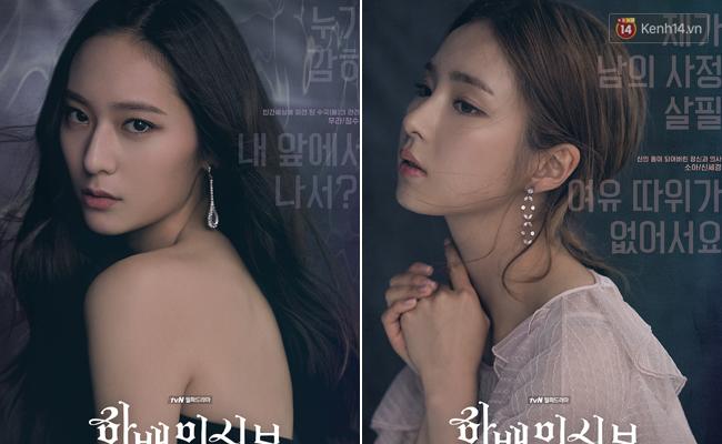 Mê mệt 10 nàng nữ phụ phim Hàn xinh đẹp hơn đứt nữ chính - Ảnh 17.