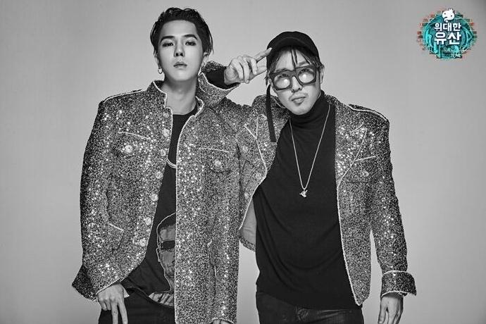 Và đây chính là Kpop hit đầu tiên của 2017