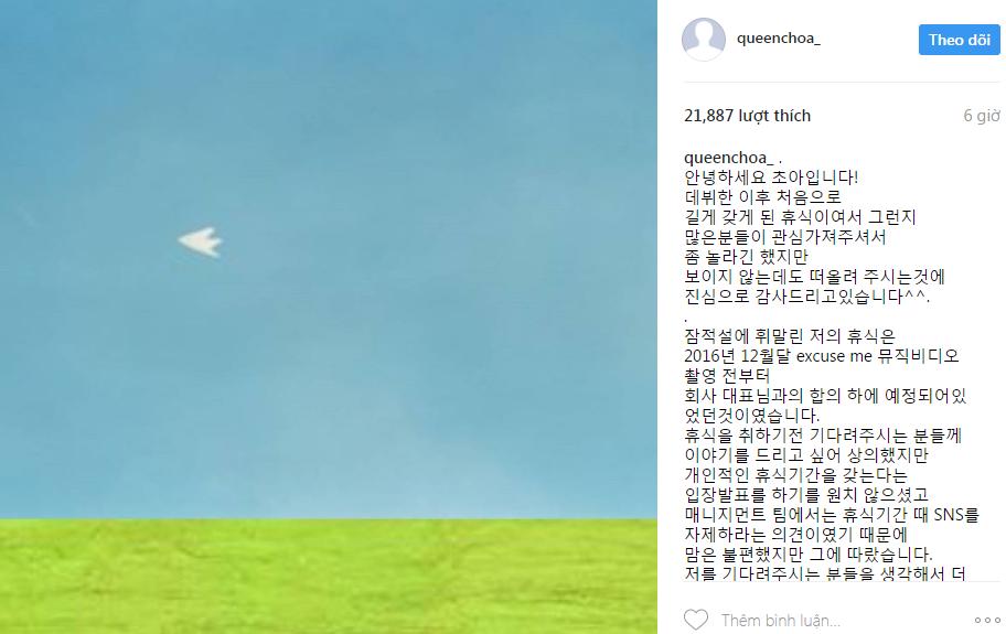 Thành viên hút fan nhất nhì AOA cuối cùng đã lên tiếng trước tin đồn rời nhóm - Ảnh 1.
