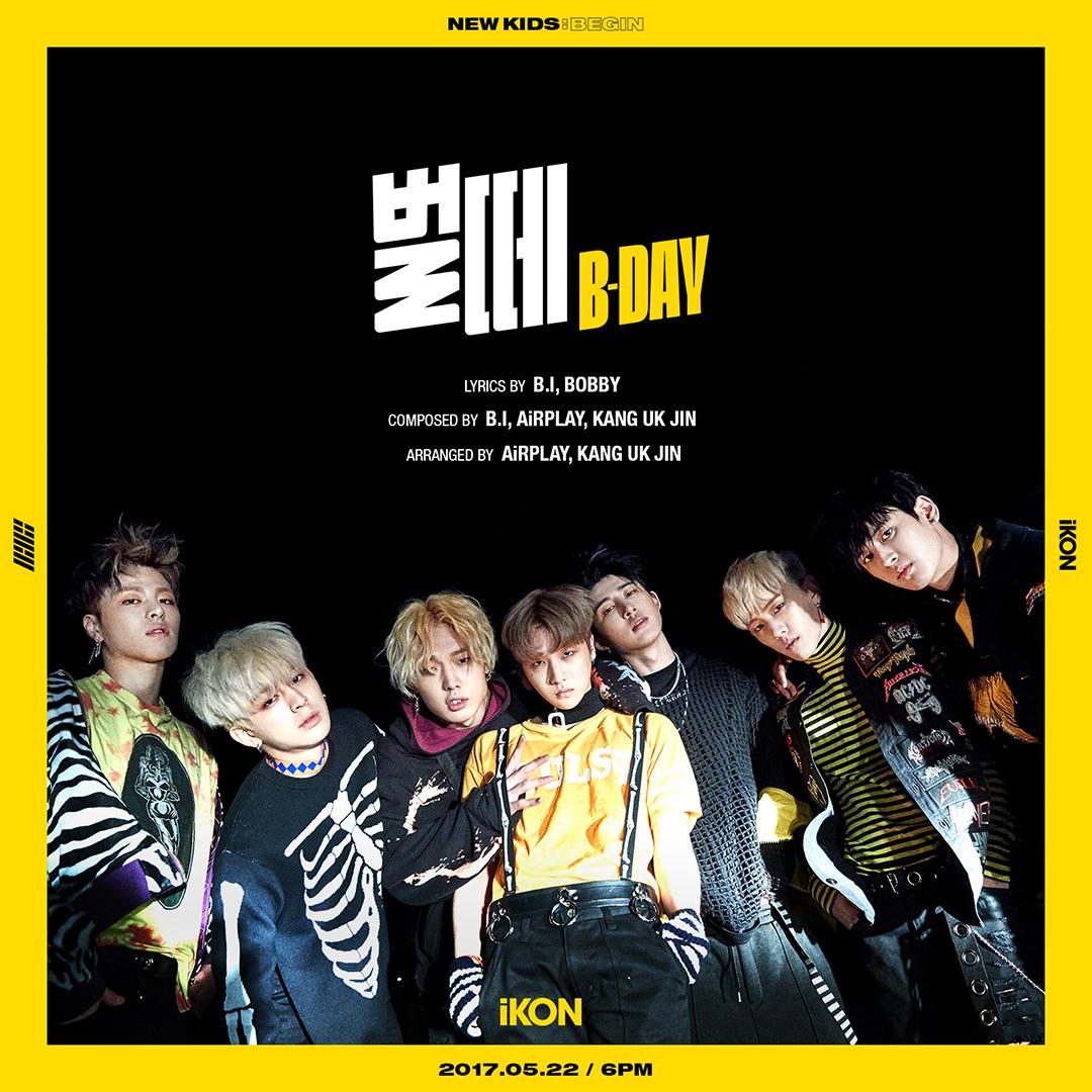 iKON tung teaser đầy hoang dại cho 2 ca khúc trở lại - Ảnh 1.
