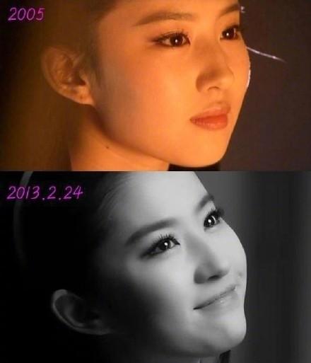 Cùng 1 góc chụp, nhan sắc Lưu Diệc Phi trước và sau 11 năm vẫn đẹp xuất sắc, lấn át Angela Baby - Dương Mịch - Ảnh 7.