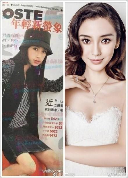 Cùng 1 góc chụp, nhan sắc Lưu Diệc Phi trước và sau 11 năm vẫn đẹp xuất sắc, lấn át Angela Baby - Dương Mịch - Ảnh 14.