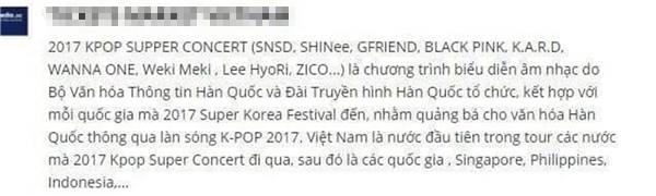 SNSD, Black Pink, Wanna One, KARD, Lee Hyori đến Việt Nam biểu diễn? - Ảnh 1.