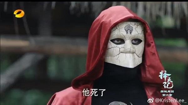 """""""Trạch Thiên Ký"""": Hậu cung của Luhan nạp thêm một phi tần mới toanh! - Ảnh 15."""
