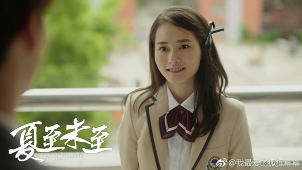 """Không phải Trịnh Sảng – Trần Học Đông, đây mới là cặp đôi biết diễn của """"Hạ Chí Chưa Tới"""" - Ảnh 15."""