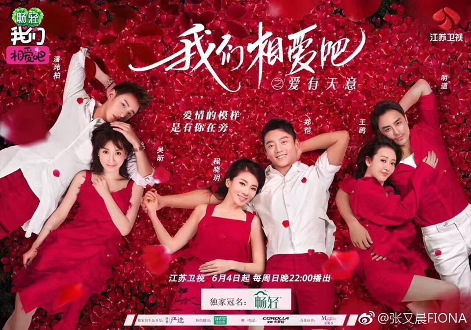 We Are In Love - Show hẹn hò bị dính lời nguyền của Trung Quốc! - Ảnh 3.