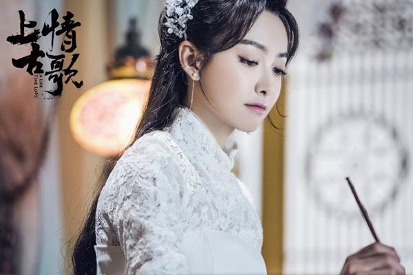 """""""Thượng Cổ Tình Ca"""" của Huỳnh Hiểu Minh: Thử thách cực hạn với khán giả! - Ảnh 19."""