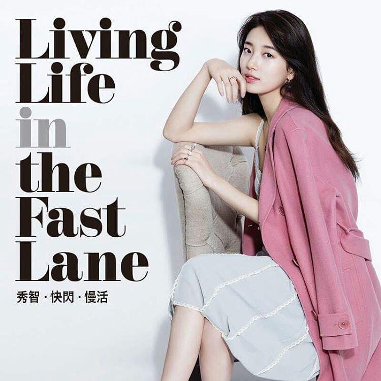Suzy xinh đẹp nhưng style nhạt hơn hẳn các sao nữ khác trên tạp chí tháng 1 - Ảnh 2.