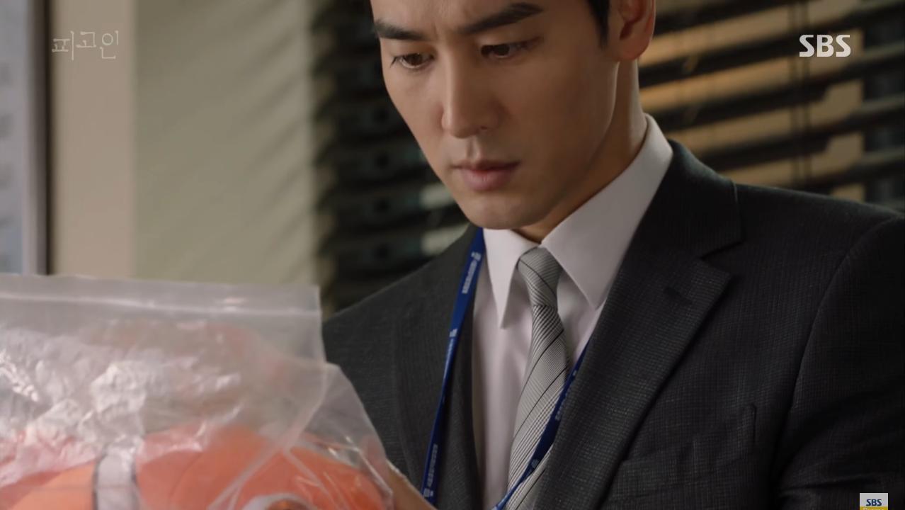 Bị Cáo: Cả Ji Sung lẫn khán giả đều sốc với hung thủ thật sự - Ảnh 3.
