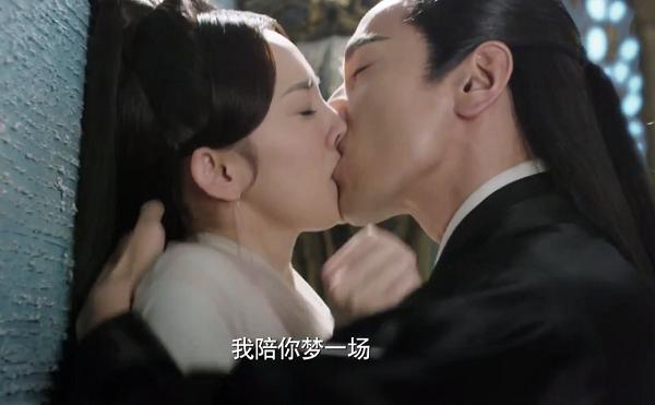 """""""Tam Sinh Tam Thế"""": """"Bỏng mắt"""" vì nụ hôn ngấu nghiến của Dạ Hoa và Bạch Thiển - Ảnh 2."""