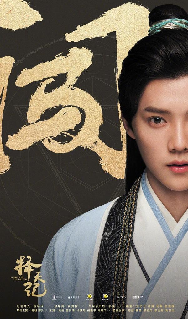 """Hóng ngày Luhan bán nude? Đừng bỏ qua """"Trạch Thiên Ký""""! - Ảnh 2."""