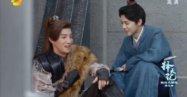 """""""Trạch Thiên Ký"""": Luhan vô tư rải thính, trúng ai thì trúng! - Ảnh 2."""