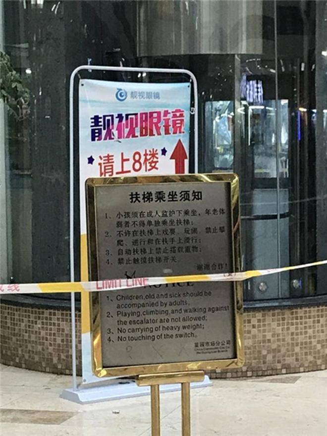Tiểu tiện bừa bãi trong thang máy, cậu bé 6 tuổi gặp tai nạn thương tâm khi rơi từ tầng 7 xuống đất - Ảnh 4.