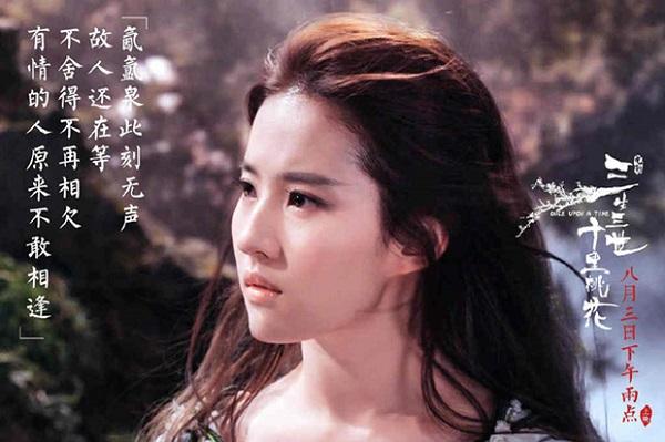 """Điện ảnh Hoa Ngữ tháng 8: """"Ảnh đế - Ảnh hậu"""" thi nhau tái xuất - Ảnh 3."""