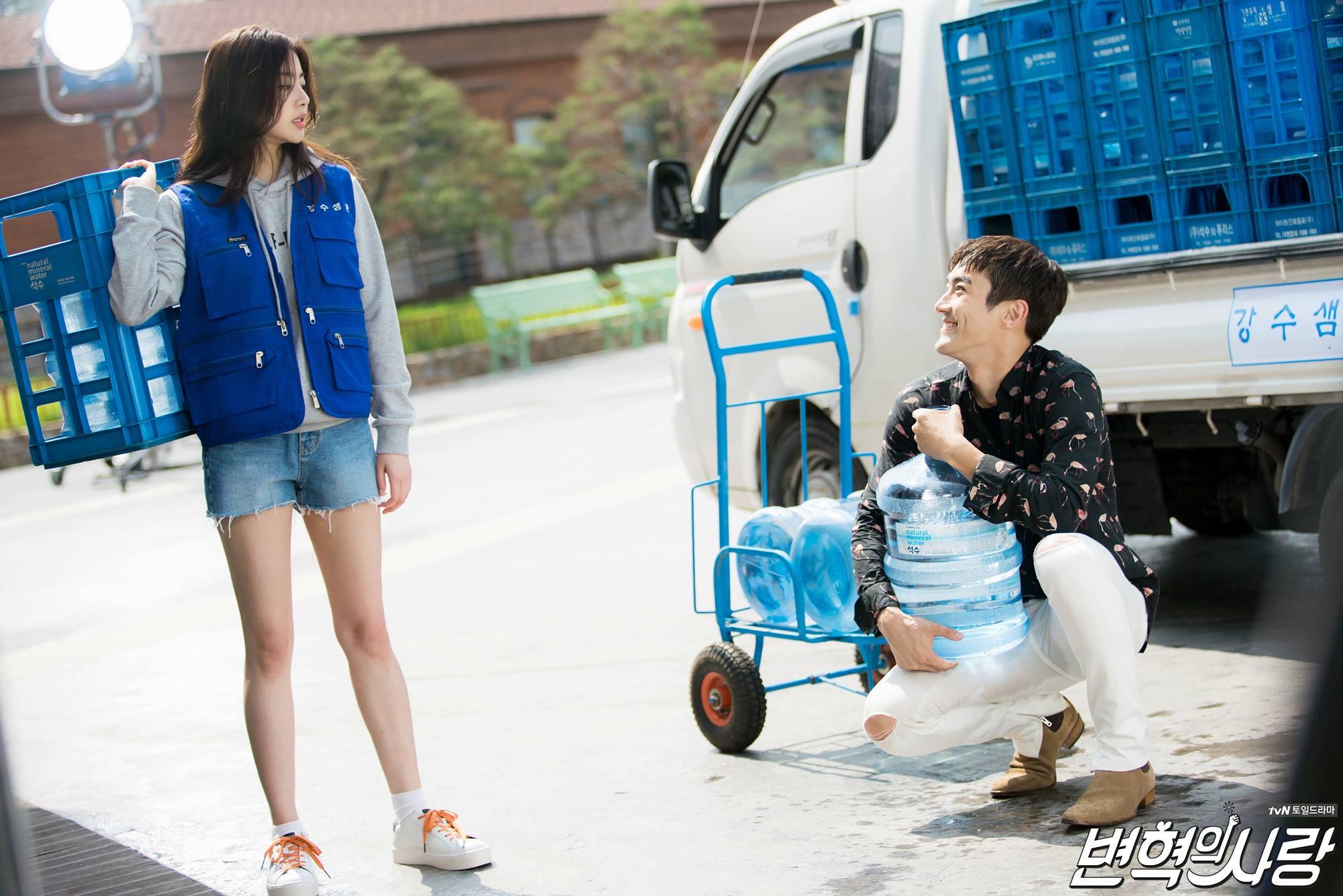 """Tái ngộ """"mã đại gia"""" Choi Si Won trong vai diễn siêu lầy của phim mới - Ảnh 3."""