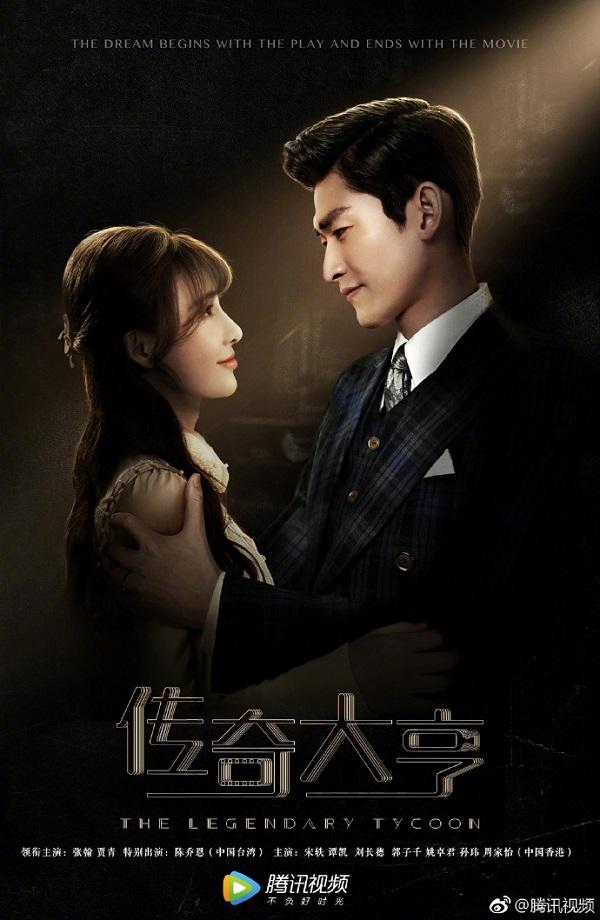 """""""Truyền Kỳ Về Ông Trùm"""": Nữ diễn viên đẹp át cả phần Yoona cuối cùng đã xuất hiện! - Ảnh 2."""