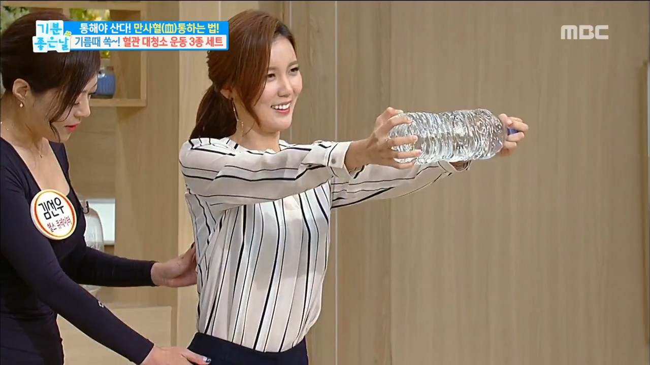 Image result for 3. Tập tạ bằng chai nước