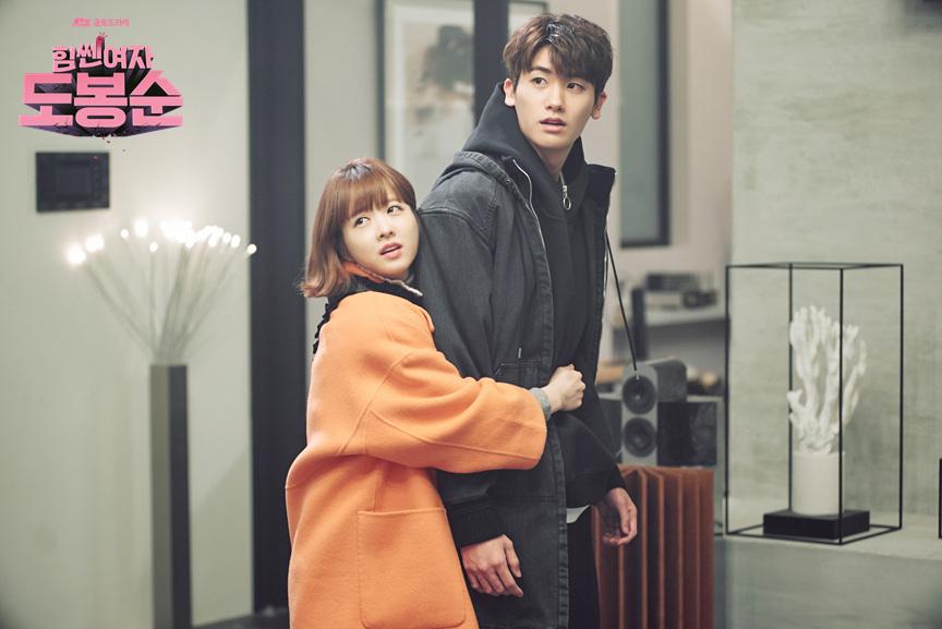 Park Hyung Sik à, có cần đẹp trai và bảnh đến thế này không? - Ảnh 20.