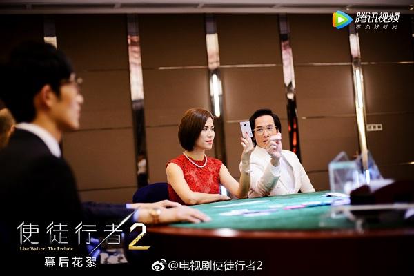 Truyền hình Hoa Ngữ tháng 9: Trai xinh gái đẹp quen mặt nhường sân cho dàn sao cực chất! - Ảnh 25.
