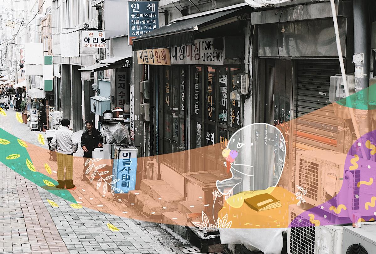 Hàn Quốc: Nếu không biết đánh son, không shopping thì mình đi đâu nơi kinh đô nhan sắc này? - Ảnh 8.