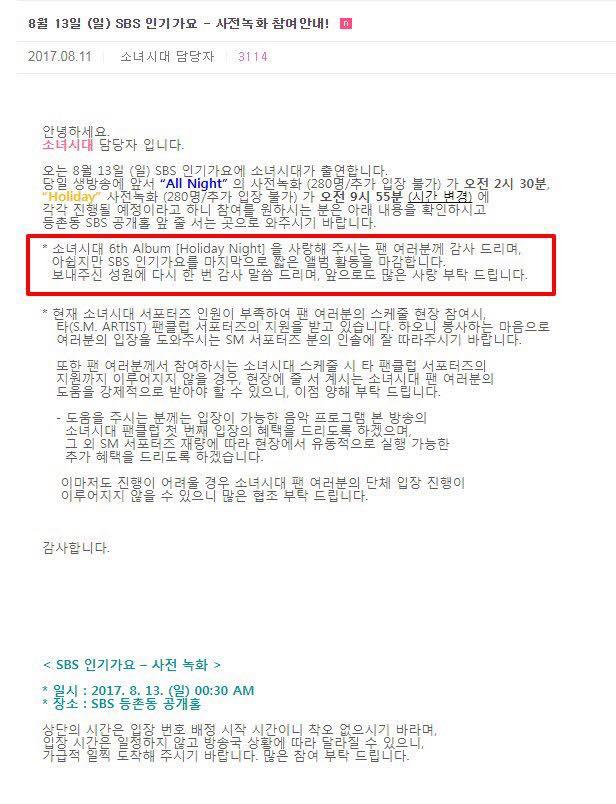 SNSD chỉ quảng bá album kỷ niệm 10 năm trong 1 tuần trên đúng 3 sân khấu ca nhạc - Ảnh 1.