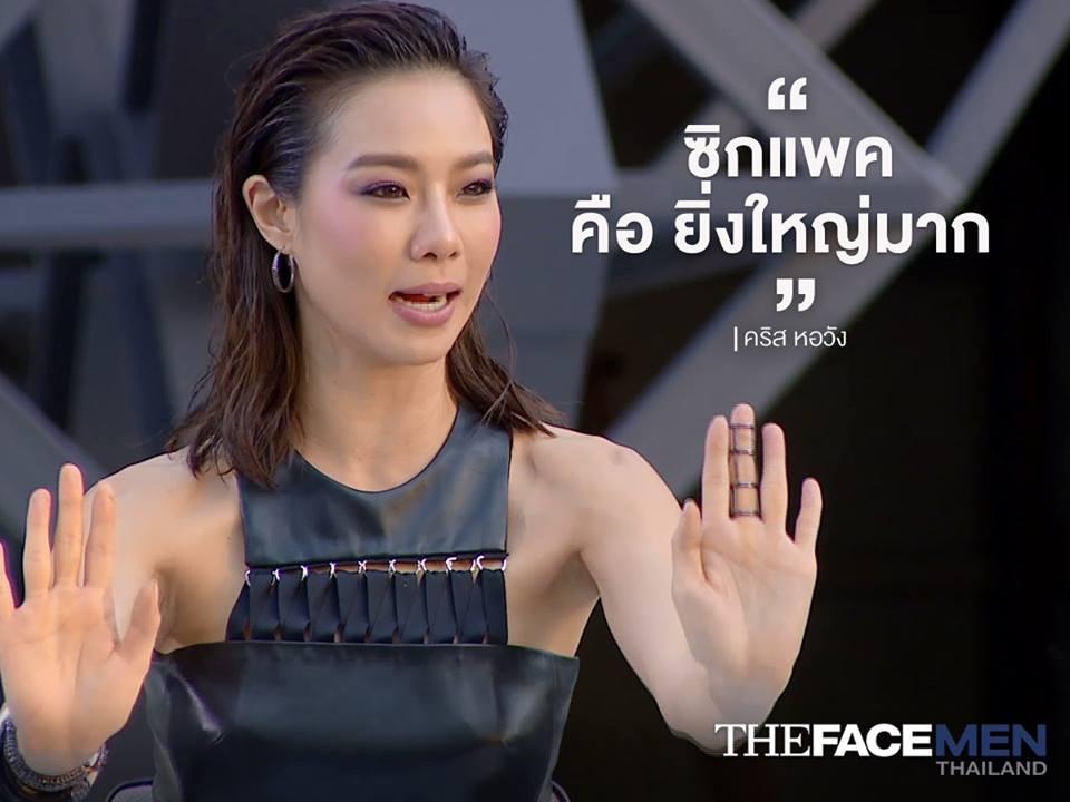 The Face Men tập 3: Bắt học trò cởi áo khoe body, HLV Lukkade vẫn thua cuộc! - Ảnh 2.