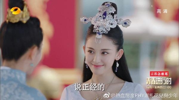 """""""Trạch Thiên Ký"""": Luhan vô tư rải thính, trúng ai thì trúng! - Ảnh 13."""
