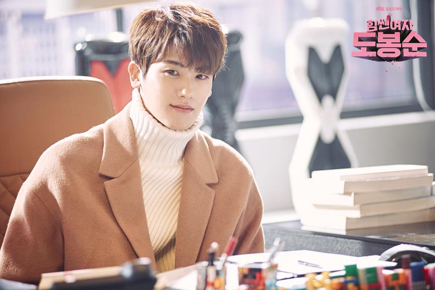 Park Hyung Sik à, có cần đẹp trai và bảnh đến thế này không? - Ảnh 21.