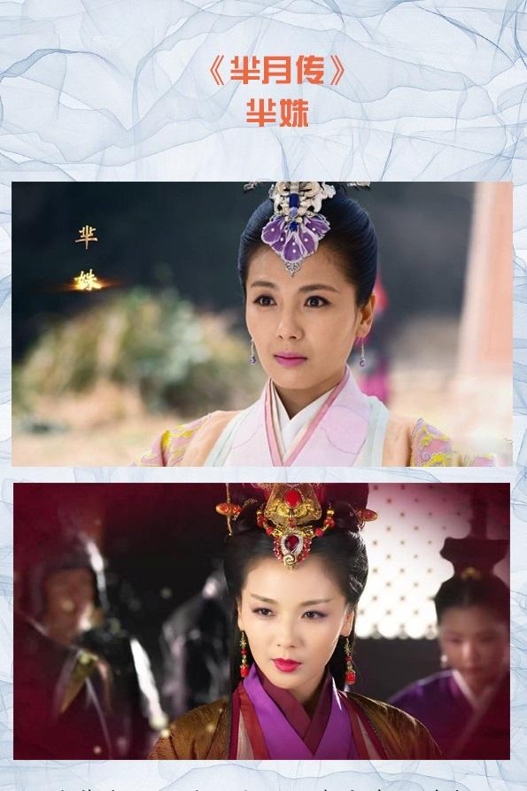 7 vai diễn nữ hóa ác đầy ấn tượng trên màn ảnh Hoa Ngữ - Ảnh 22.