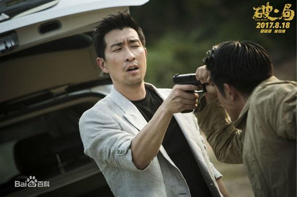 """Điện ảnh Hoa Ngữ tháng 8: """"Ảnh đế - Ảnh hậu"""" thi nhau tái xuất - Ảnh 27."""