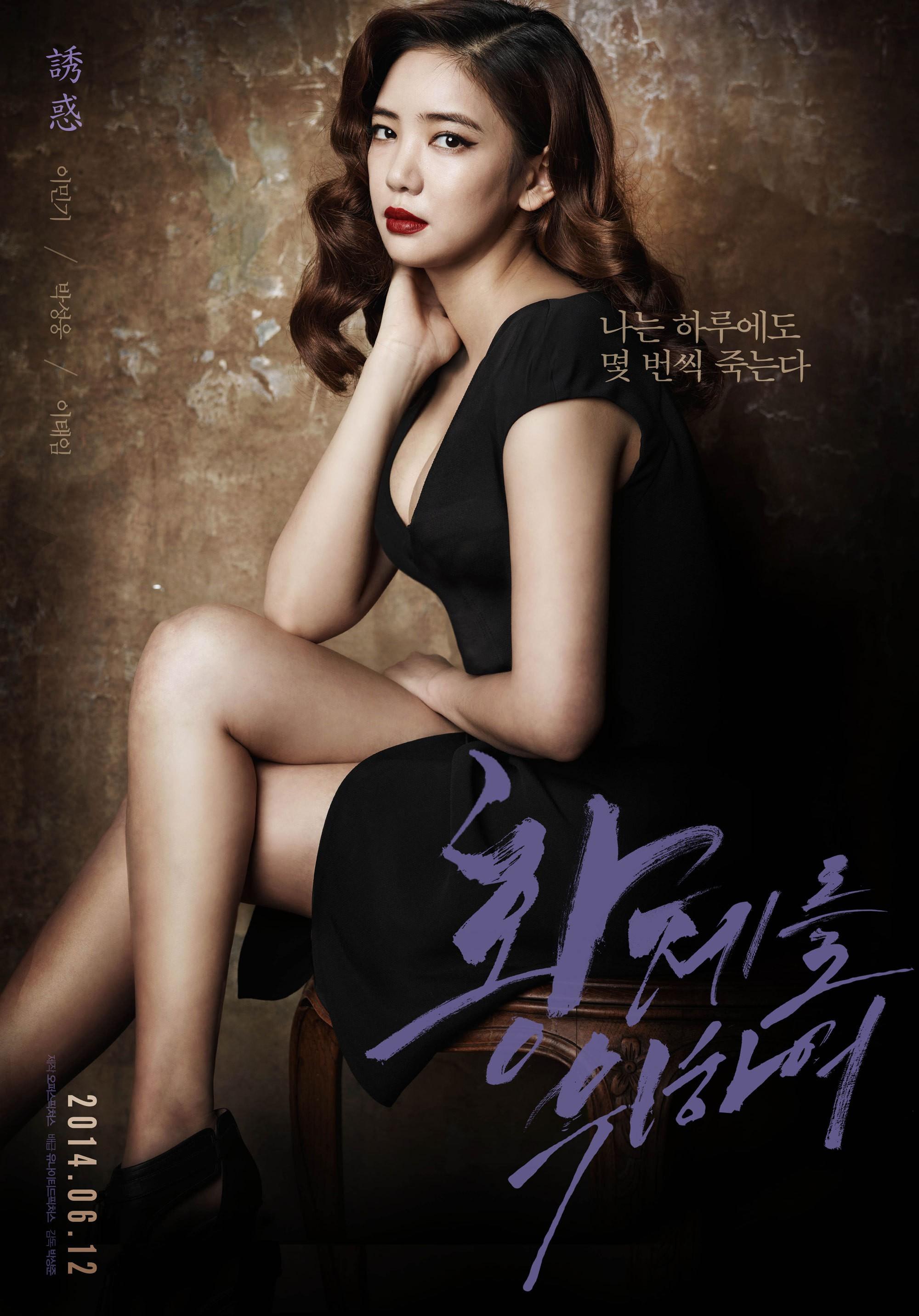 Top sao nữ ngực khủng nhất xứ Hàn: Cứ đóng phim là phải khoe vòng 1 bức tử? - Ảnh 13.