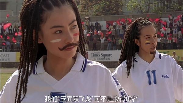 12 mỹ nhân phim Châu Tinh Trì: Ai cũng đẹp đến từng centimet (Phần 1) - Ảnh 21.