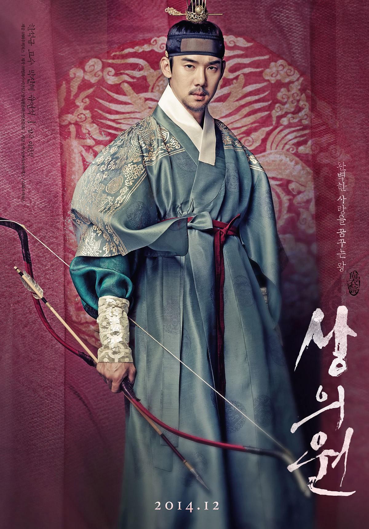 Từ hanbok tới thời trang hiện đại: Mãn nhãn với 8 phim Hàn có trang phục đẹp nhất màn ảnh - Ảnh 8.