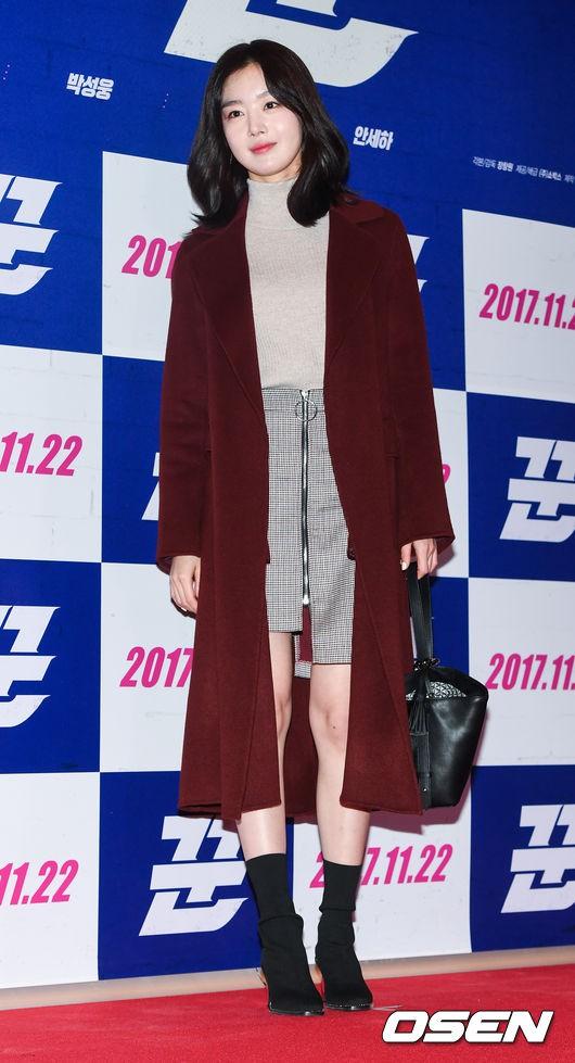 Sự kiện gây sốt: Cặp đôi Reply 1988 bất ngờ đụng độ, Yoona cùng dàn tài tử, idol siêu hot đến ủng hộ Hyun Bin - Ảnh 23.