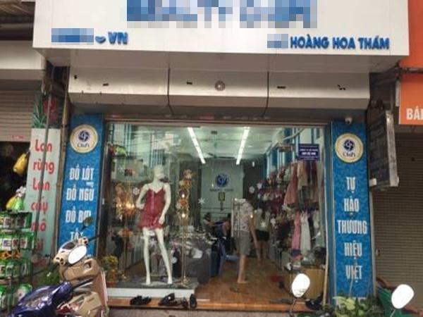 Hà Nội: Cụ ông 70 tuổi tự đi mua đồ lót cho vợ vì thương vợ tiếc tiền toàn mua đồ rẻ - Ảnh 3.