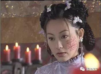 1001 siêu phẩm hóa trang trong phim Hoa Ngữ khiến người xem cười ra nước mắt - Ảnh 20.