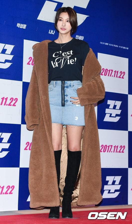 Sự kiện gây sốt: Cặp đôi Reply 1988 bất ngờ đụng độ, Yoona cùng dàn tài tử, idol siêu hot đến ủng hộ Hyun Bin - Ảnh 25.