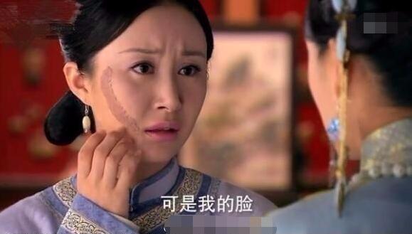 1001 siêu phẩm hóa trang trong phim Hoa Ngữ khiến người xem cười ra nước mắt - Ảnh 21.