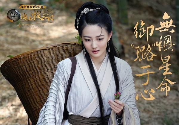 Truyền hình Hoa Ngữ tháng 9: Trai xinh gái đẹp quen mặt nhường sân cho dàn sao cực chất! - Ảnh 32.