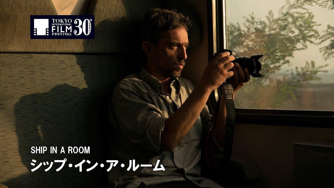 Công bố danh sách phim tranh giải LHP Quốc tế Tokyo 2017 - Ảnh 39.