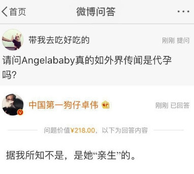 Phong Hành Studio úp mở thông tin Angela Baby nhờ người mang thai hộ - Ảnh 1.