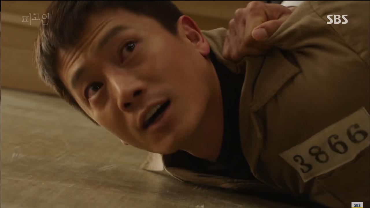Bị Cáo: Bạn thân 15 năm của Ji Sung lật mặt trong kỳ án chưa từng có ở xứ Hàn - Ảnh 4.