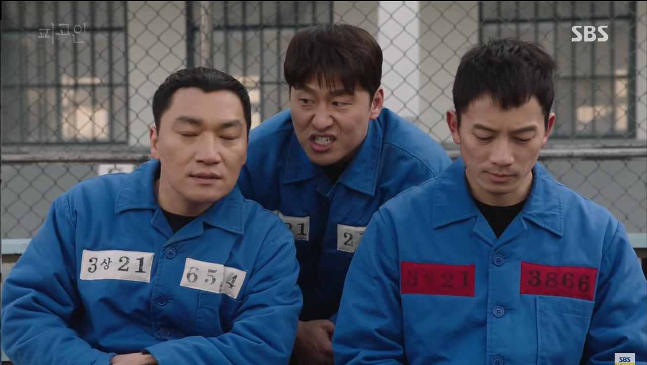 Xin giới thiệu cẩm nang vượt ngục của xì trum xanh Ji Sung trong Bị Cáo! - Ảnh 4.