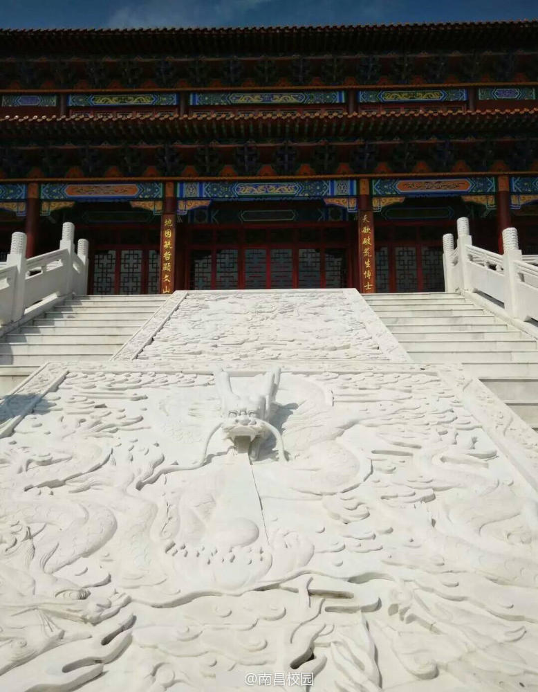 Sinh viên Trung Quốc thích thú với trường học có lối thiết kế như Hoàng cung, đi học như lên chầu - Ảnh 6.